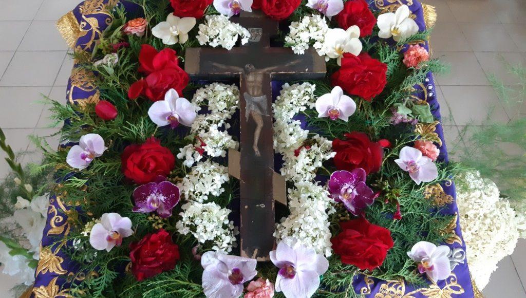 День празднования происхождения (изнесения) Честных древ Животворящего Креста Господня